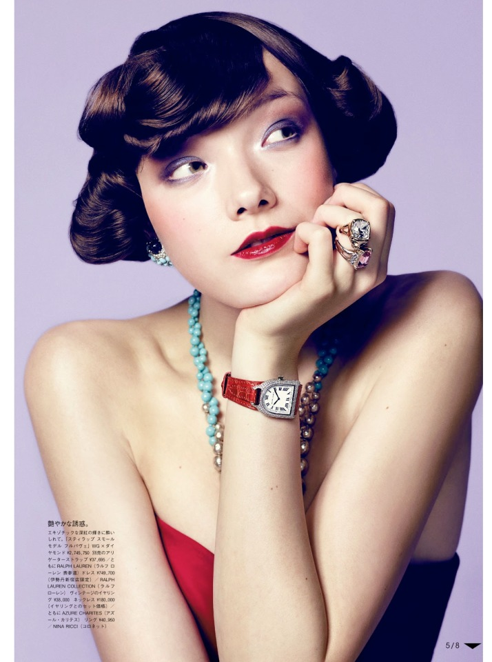 yumi-lambert-by-antonin-guidicci-for-vogue-japan-august-2013-3